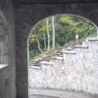 Arch Stone 21
