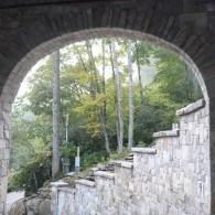 Arch Stone 22