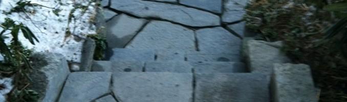 Stone steps sample 21
